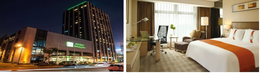 holiday-inn-qingdao